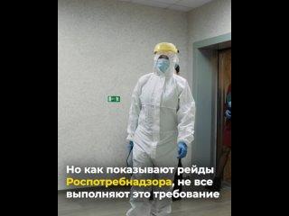 😷Число заболевших коронавирусом в Прикамье растет ...