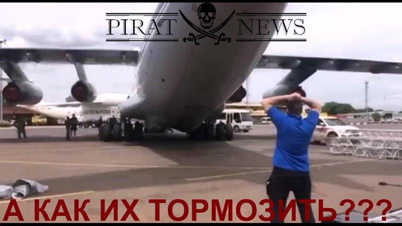 Видео от Барона Мюнхаузена