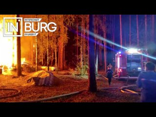 На Уралмаше вспыхнул пожарНаш читатель сообщает о ...