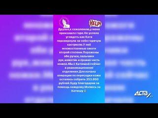 Видео от АСТВ.ру - новости Сахалина и Курил