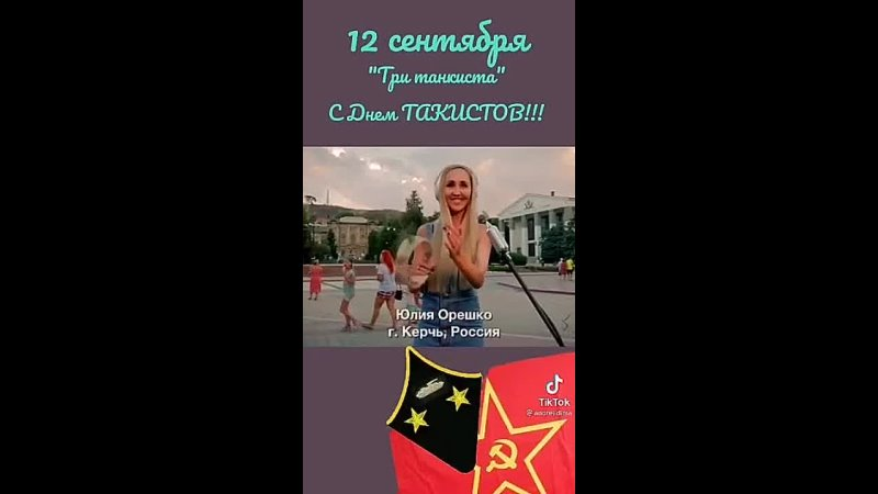 Видео от ОГБОУ КШИ Костромской кадетский корпус
