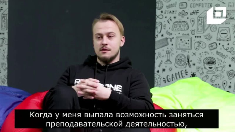 Преподаватель Компьютерной Академии РУБИКОН Илюшкин Даниил Алексеевич Направление Робототехника