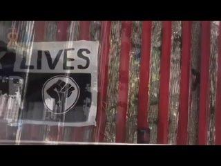 Видео от Antifa-Public Watch