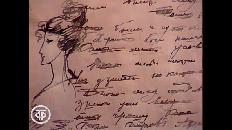Г Свиридов ст А Пушкина Наташа Московский камерный хор п у В Минина