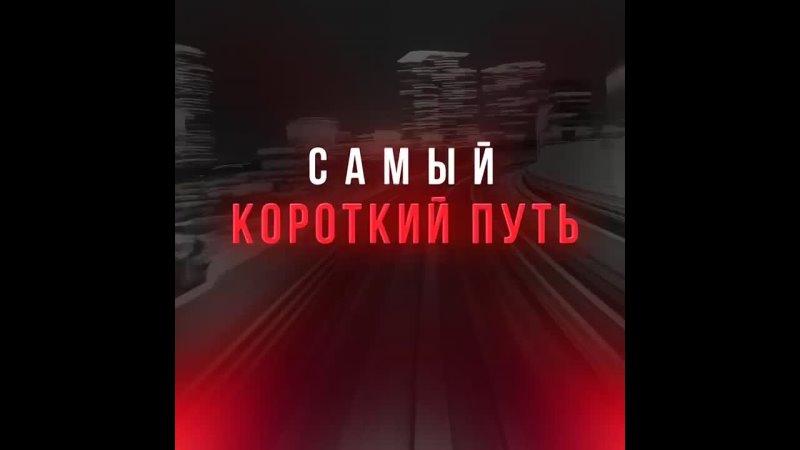 Видео от Сергея Смекалова