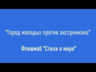 Видео от Молодежь Железнодорожного района г. Воронежа