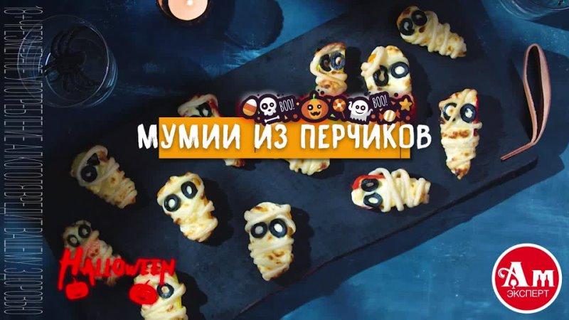 Видео от Михаила Ароматова