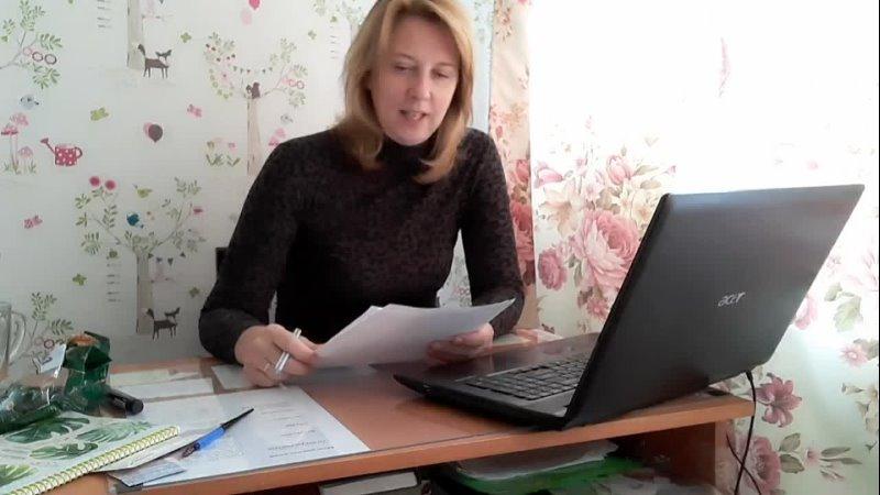 Видео от РКИ билингвы английский дислексия дисграфия