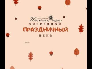 Видео от Мама Роза Цветы Железногорск Красноярский край