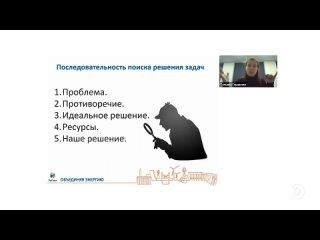 Video by Молодежный центр развития личности