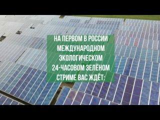 Видео от ОРЕНБУРГ ОЧЕВИДЕЦ