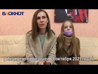 21 октября в Волгодонске в автобусе №51 произошел ...