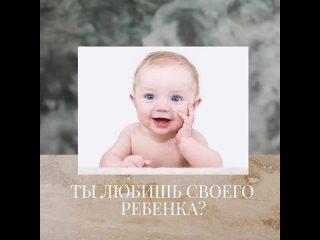 Видео от Татьяны Беловой