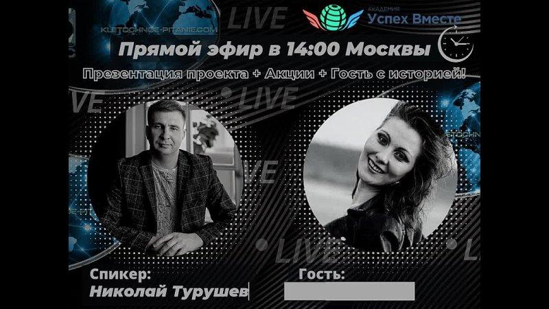 Видео от Niina Tsernoh
