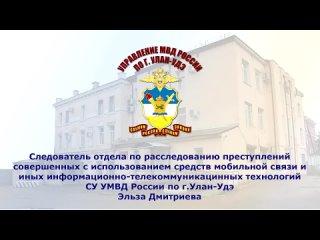 Видео от БУРЯТИЯ ОНЛАЙН