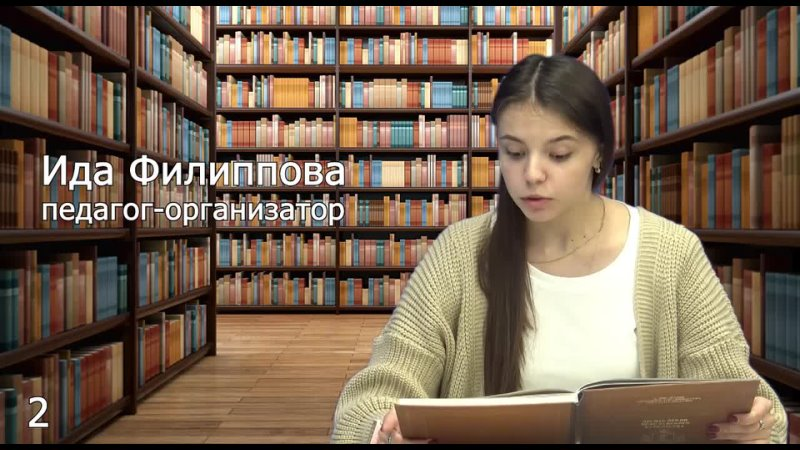 Видео от ГОАУ ДО ЯО Центр детей и юношества