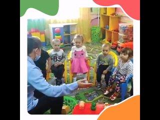 "Видео от Детский сад ""Мечта"""