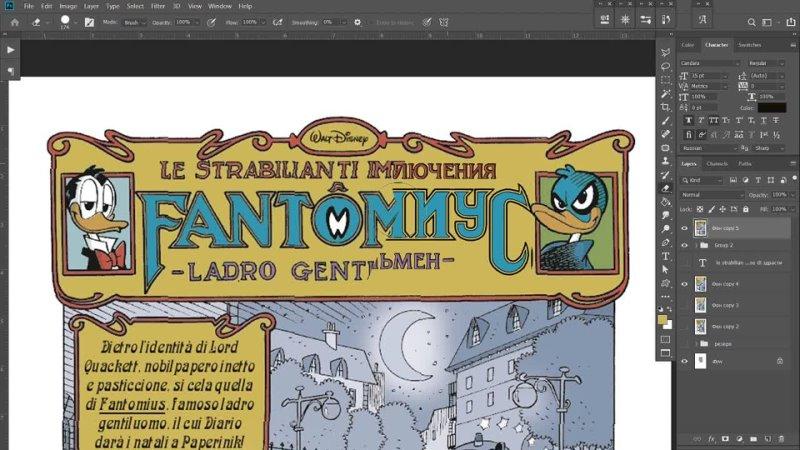 Logo Фантомиус