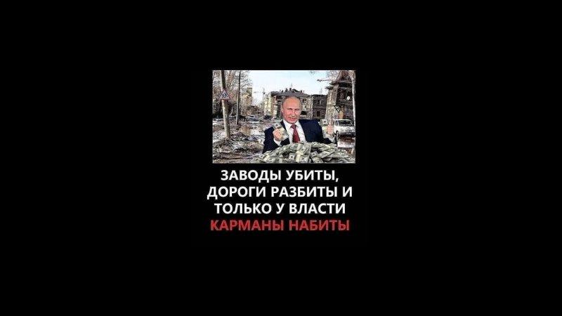 ТОЧЬ В ТОЧЬ mp4