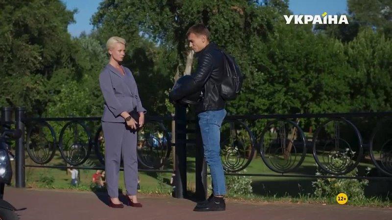 Алмазная корона 3 серия 2021 Мелодрама Украина