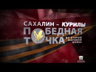 Видео от ГИАСО