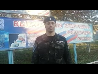 Росгвардия_Саратов kullanıcısından video