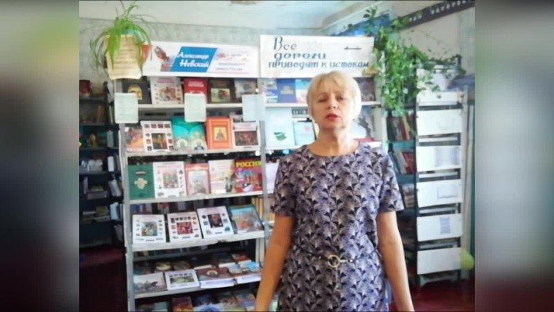Видео от Дубровская сельская библиотека