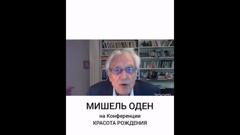 Видео от МАЙЯ ГОГУЛАН НАТУРОПАТИЯ ЗОЖ ОЧИЩЕНИЕ ДЕТОКС