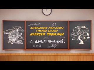 Видео от МБОУ «Гимназия №13» (АСШ №13)
