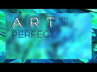 Видео от ART PERFECT