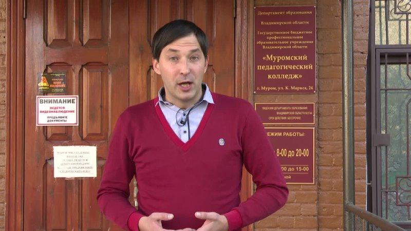 Видео от Владимирский институт развития образования