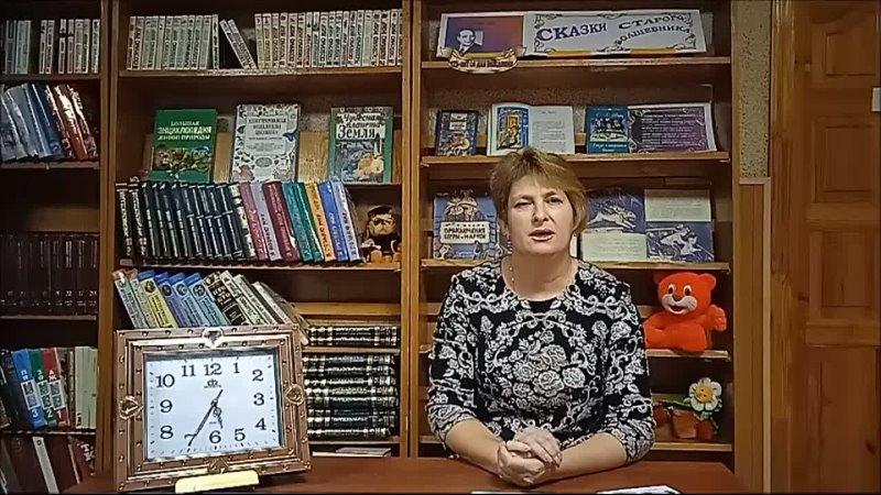 Видео от Ермишинскаи Детской Библиотеки