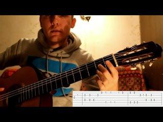 [Alexey Konkov] Пираты Карибского моря на гитаре. Pirates Of The Caribbean on guitar