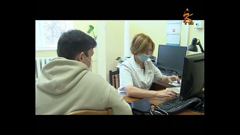 Видео от ГБУЗ МО Коломенская ЦРБ