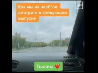 Тюменский тиктокер грубо нарушал ПДД и уходил от погони.