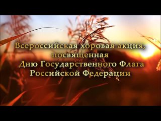 Видео от Администрация Красноперекопского района