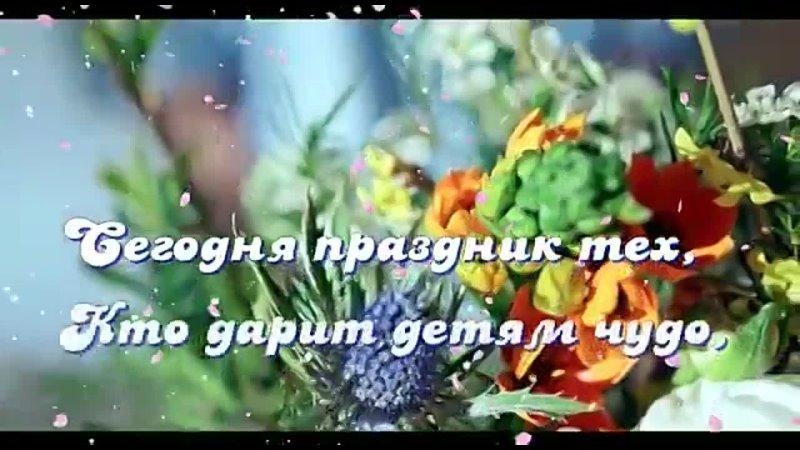 Видео от РДШ МБОУ Березинской СОШ