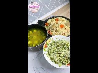 - Еда на 2-3 дня за час