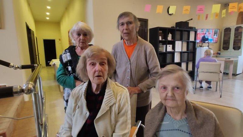 Видео от Центры социальной реабилитации для пожилых людей