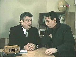 Фитиль № 247. 1982 год