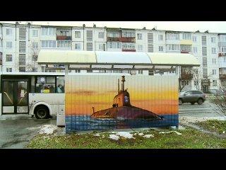 «Яркий город»: ещё две остановки стали арт-объекта...
