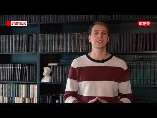 Video by Alexander Ushakov