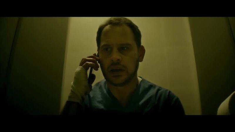 Звонок мертвецу 2018 Трейлер русский