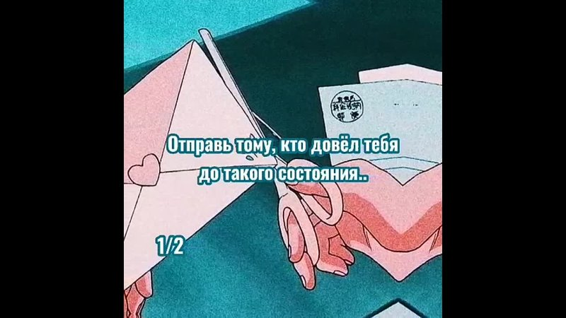 Видео от Илья'ды Джастикова