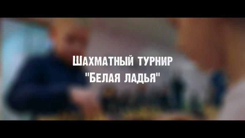 Видео от Бригантина Тюмень