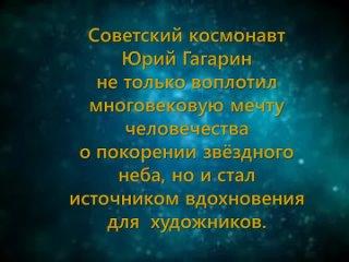 Видео от Светланы Андрашевой