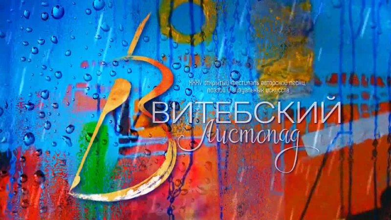 Видео от Виктории Соколовской
