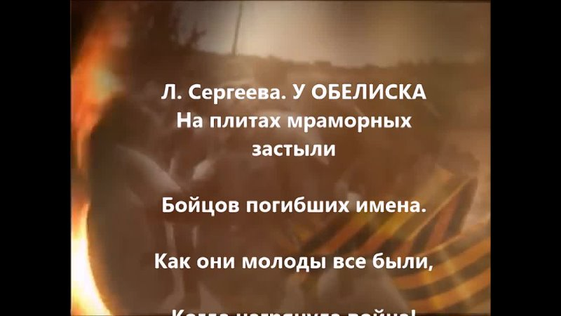 Видео от Зои Николаевой