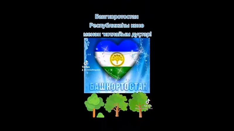 Видео от Шабагишский СДК
