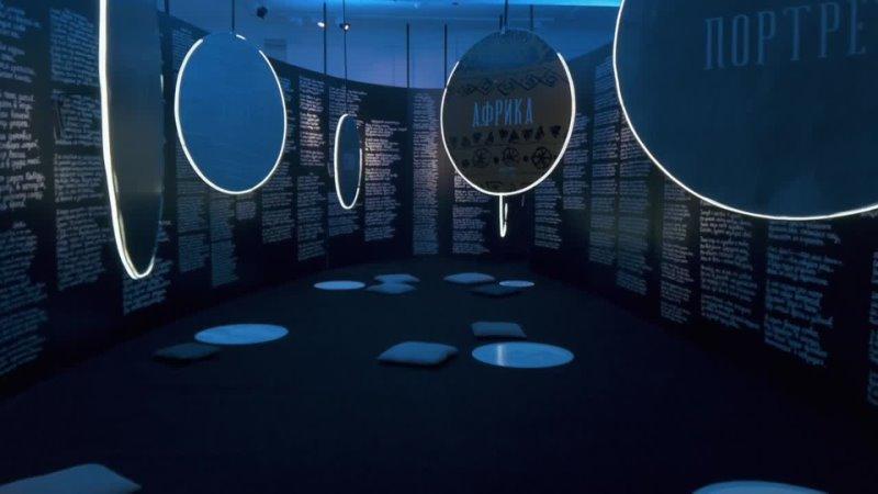 Гумилев Галактика Выставка квест 24 октября 21 ноября